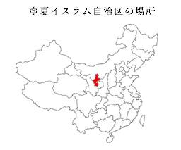 新疆ウイグル哈密地区の地図